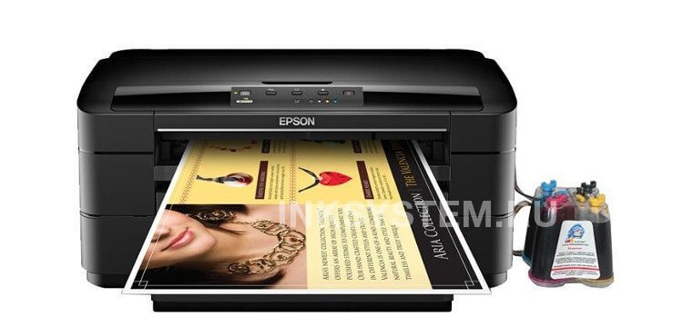 Epson WorkForce WF-7010 1