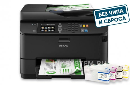 МФУ Epson WorkForce Pro WF-4640 с ПЗК